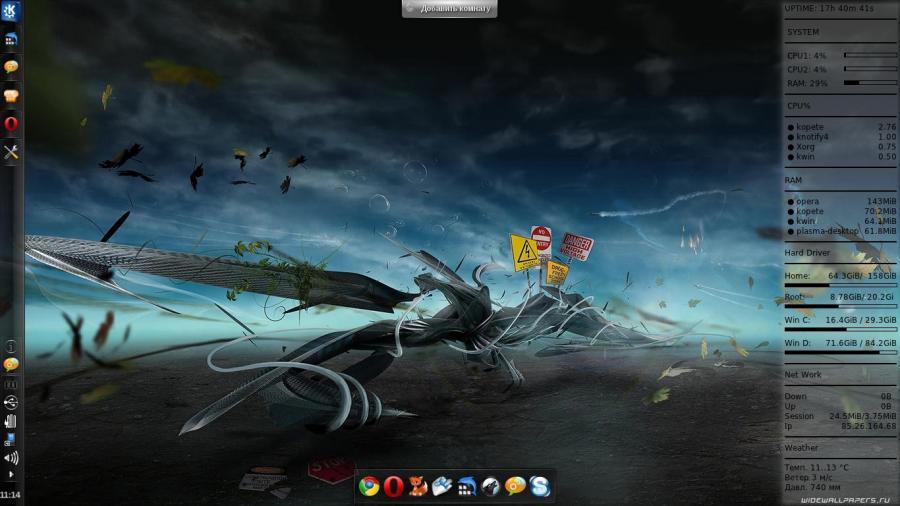 KDE 4.6 + простенькие conky