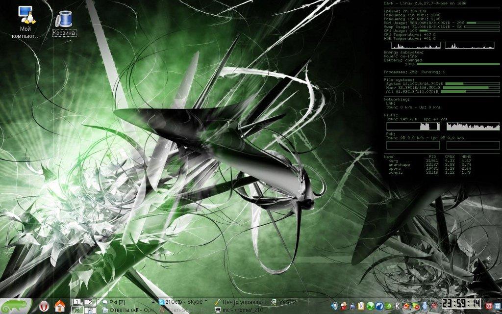 KDE 3.5.10+compiz+conky